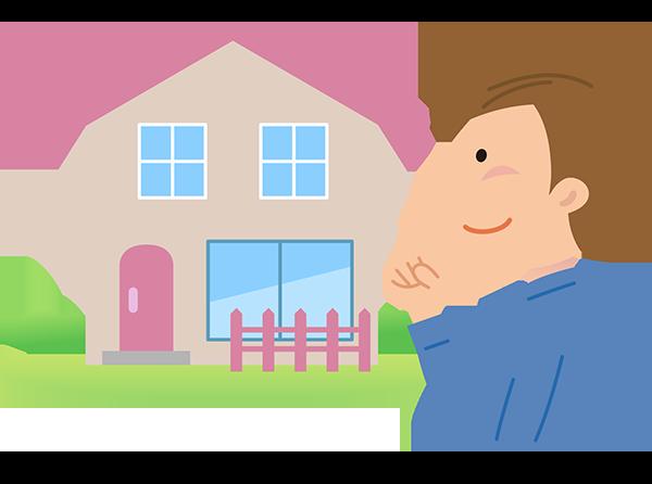 不動産(土地・建物・マンション)の購入・売却をお考えの方へ